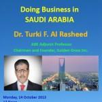 محاضرة الاعمال التجارية بالمملكة العربية السعودية – كلية الهندسة الزراعية, جامعة اريزونا .