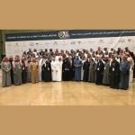 الأمير سلطان بن سلمان يرعى الملتقى السنوي السابع لخريجي دول مجلس التعاون من جامعة اريزونا