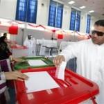 الانتخابات الدافع وراء اعتقالات للشيعة بالبحرين