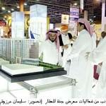 السعوديون وحلم تملك منزل