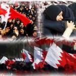 البحرين في عين العاصفة