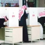 الانتخابات البلدية القادمة.. بداية الإصلاح