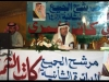 turki-faisal-al-rasheed-municipal-election-speech